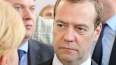 Медведев уволил петербургского замминистра транспорта