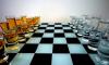 Верховный муфтий Саудовской Аравии признал шахматы источником ненависти и вражды