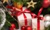 Ученые шутят: что дарить на Новый год?
