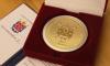 Петербургские волонтеры получили знаки отличия из рук губернатора