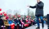Сторонники Навального заплатят 7 миллионов за порчу газона в Петербурге