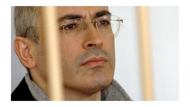 Мосгорсуд отложил рассмотрение кассационной жалобы по делу Ходорковского-Лебедева на 24 мая