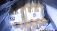 В Кингисеппе таможенники поймали мужчину с 50 кг парфюме...