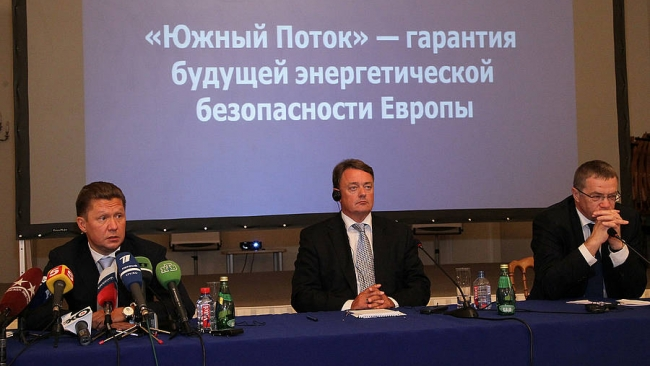 """Параметры газопровода """"Южный поток"""" зависят только от разговора с Киевом"""