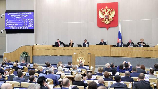 Госдума отказалась освобождать от НДФЛ минимальные зарплаты
