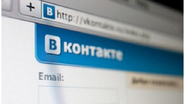 """ВКонтакте"" заплатит Gala Records 550 тыс за песни МакSим"