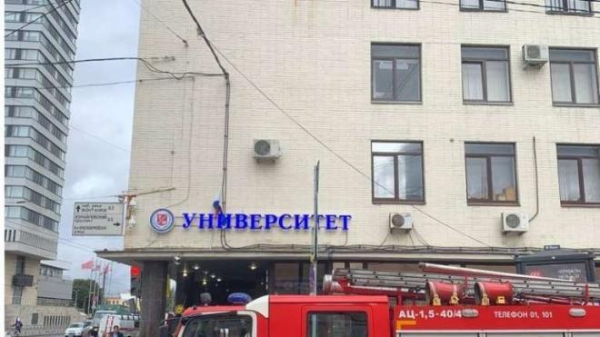 """В Петербурге анонимные """"минёры"""" атаковали университет"""