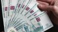 Трех петербургских полицейских подозревают в получении ...