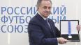 Виталий Мутко считает, что европейские лиги могут ...