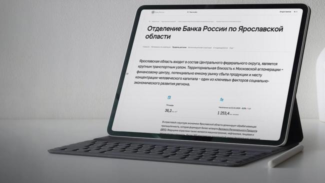 Центробанк приступил к публикации экономического профиля регионов России