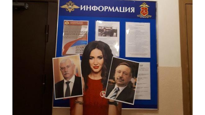 Петрбургского активиста не стали наказывать за пикет с Бузовой из-за отпуска полицейских