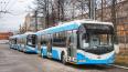 В Петербург поступила партия новых троллейбусов