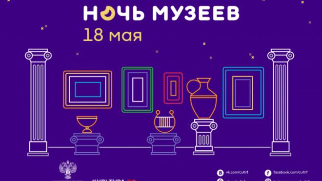 """Областной драматический театр """"На Литейном"""" присоединился к """"Ночи музеев"""""""