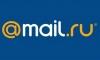 Mail.Ru Group заплатит полмиллиона рублей за отказ огласить личную переписку