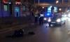 Пьяный пешеход угодил под автомобиль на Ивановской