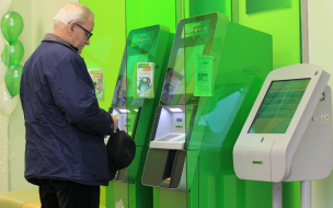 Более 2 тысяч магазинов предоставляют скидки держателям социальных карт Сбербанка