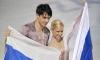 Российские фигуристы вчистую выиграли Чемпионат Европы