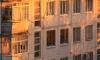 """В Петербурге официально утвердили """"балконную амнистию"""""""