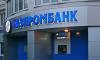 Газпромбанк предложил Кипру деньги в обмен на доступ к шельфу