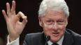 Скандальное разоблачение Билла Клинтона: последовательни ...
