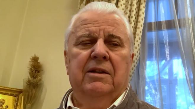 Кравчук запросил экстренную встречу контактной группы из-за ситуации на Донбассе