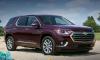 В Петербурге стартовали продажи Chevrolet Traverse