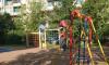 В Красногвардейском районе петербуржцы пожаловались на демонтаж детской площадки