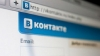 """ВКонтакте"" заплатит Gala Records 550 тыс за песни ..."