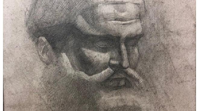 В Петербурге в розыск объявлена голова Геракла