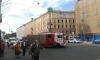 На Садовой улице пожарная машина протаранила трамвай