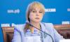 Памфилова обвинила Макарова и депутатов Госдумы во вмешательстве в выборы Петербурга