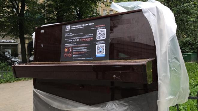 Неизвестные украли уличное пианино сБольшого проспекта Петроградской стороны