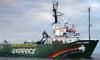 Greenpeace оспорит арест экологов
