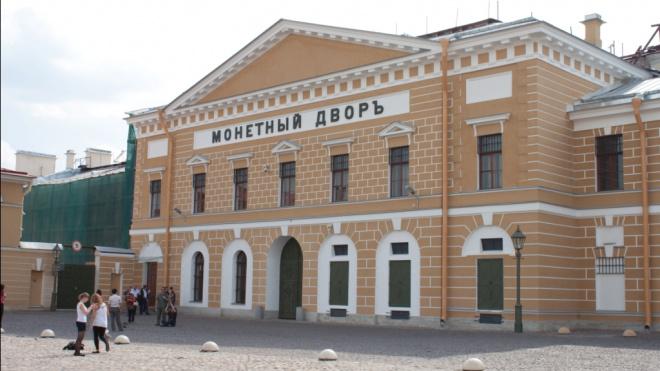 Здание Главного казначейства отреставрируют за 47 млн рублей