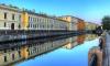 В Петербурге отреставрируют Военную Коллегию и не только