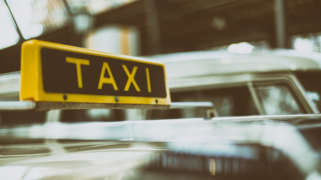 """В Петербурге появится новый сервис заказа такси """"Ситимобил"""""""
