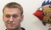 """Навальный рассказал полиции о логотипе своего """"РосПила"""""""
