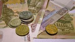 Средняя максимальная ставка рублевых вкладов топ-10 банков РФ снизилась до 4,47%