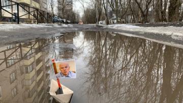 "Активисты ""Молодого Петербурга"" запустили флешмоб ..."