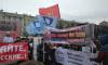 Коммунисты устроят протестную акцию на площади Ленина