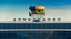 Аэропорт Домодедово вложит более 2 млрд рублей в высокие...