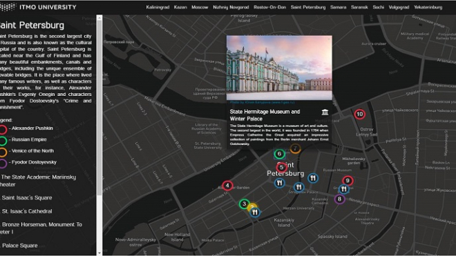 В ИТМО создали карты туристских маршрутов по Петербургу к ЧМ-2018
