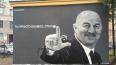 Матч Россия-Испания решит судьбу граффити с Черчесовым