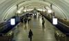 Пенсионерка бросилась под поезд метро из-за болезни своего мужа