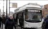 В Петербурге введут больше выделенных полос для общественного транспорта