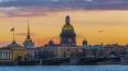 В среду в Петербурге похолодает до -1 градуса
