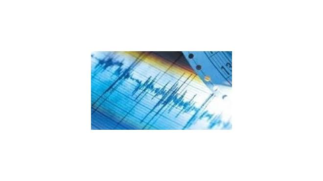Землетрясения в Иркутске 1 ноября составило 1-2 балла, в домах тряслись стены