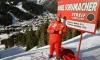 Михаэль Шумахер госпитализирован с тяжелой травмой головы