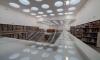 В библиотеке Алвара Аалто продолжаются совместные чтения