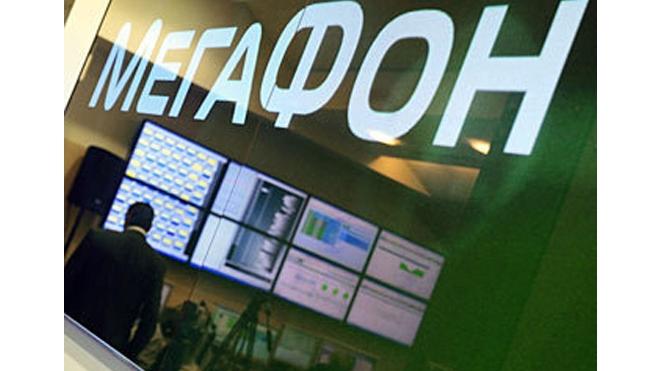 """Потребители подали в суд на """"Мегафон"""" из-за недавней утечки SMS-сообщений"""